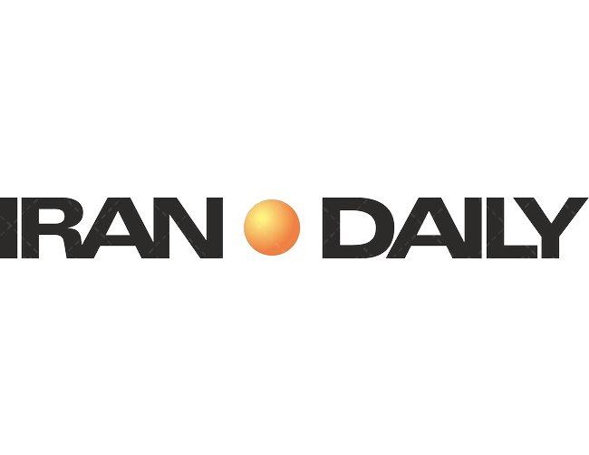 تعرفه انتشار آگهی در ایران دیلی